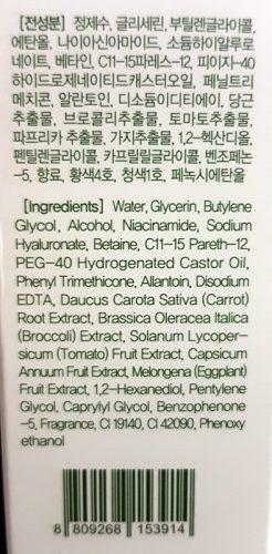 MOSP Philippines Skin Brightening Dreamed Booster Ingredients
