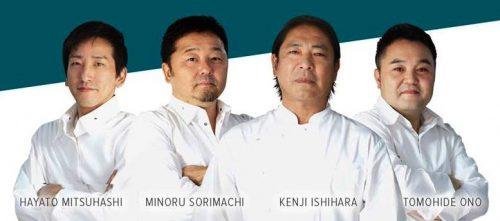 Epilogue Chefs