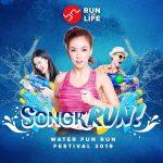SongrRUN Faith Garcia Red Entertainment